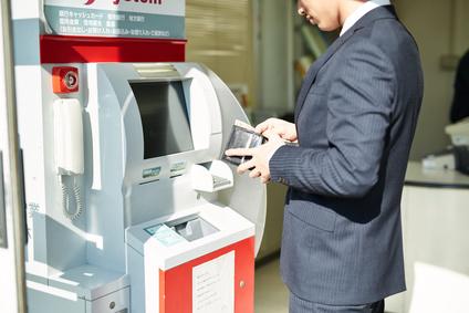 ATMと男性