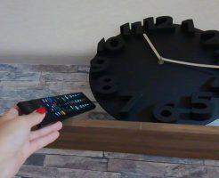 時計とリモコン